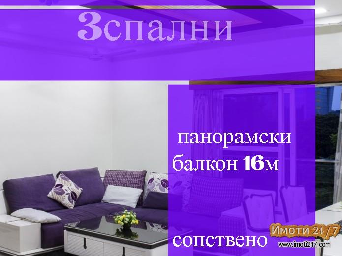 Stan vo Vlae 86m2 so 3 spalni