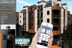 Продажба на smart home станови во градба Кисела Вода