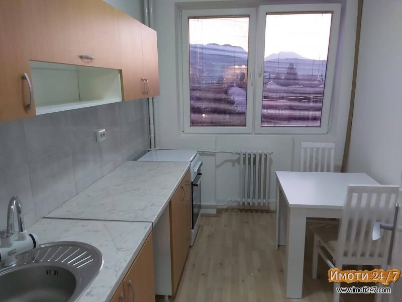 Издавам реновиран стан