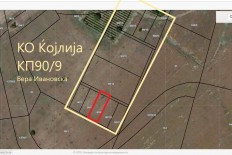Парцела за огромна хала или фабрика во Ќојлија продавам  менувам