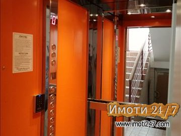 Продавам стан 83 м2 - Водњанска - Центар