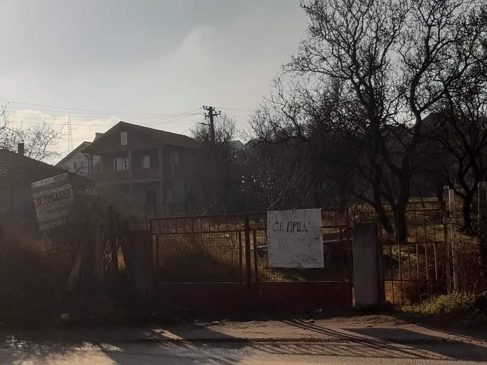 Плац во Волково