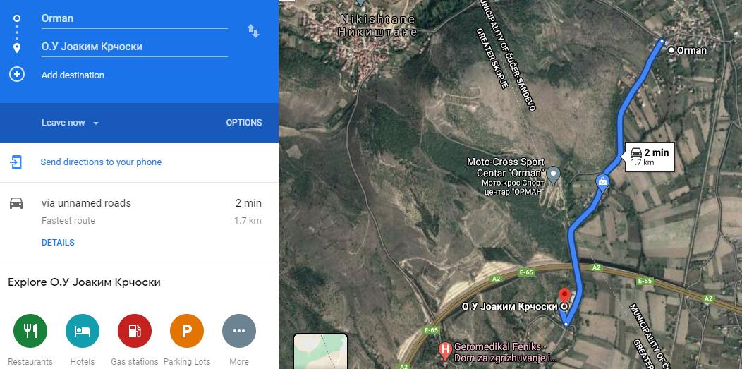 Продавам Куќа и Плац во С Орман ЃПетровСкопје