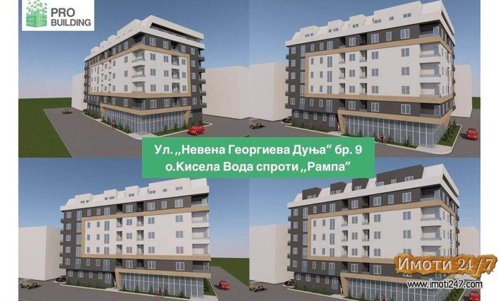 Se prodavaat novi stanovi na Stara rampa