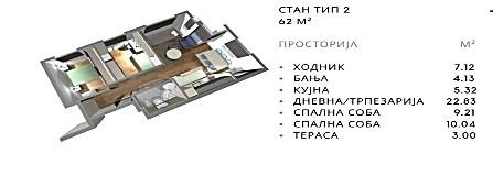 Се продава Станови во  нас Тафталиџе 2