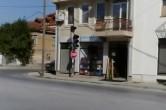 Продава Куќа во Битола