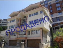Sell House in   Vodno